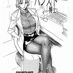 Pantyhose-Stockings ritsuko.